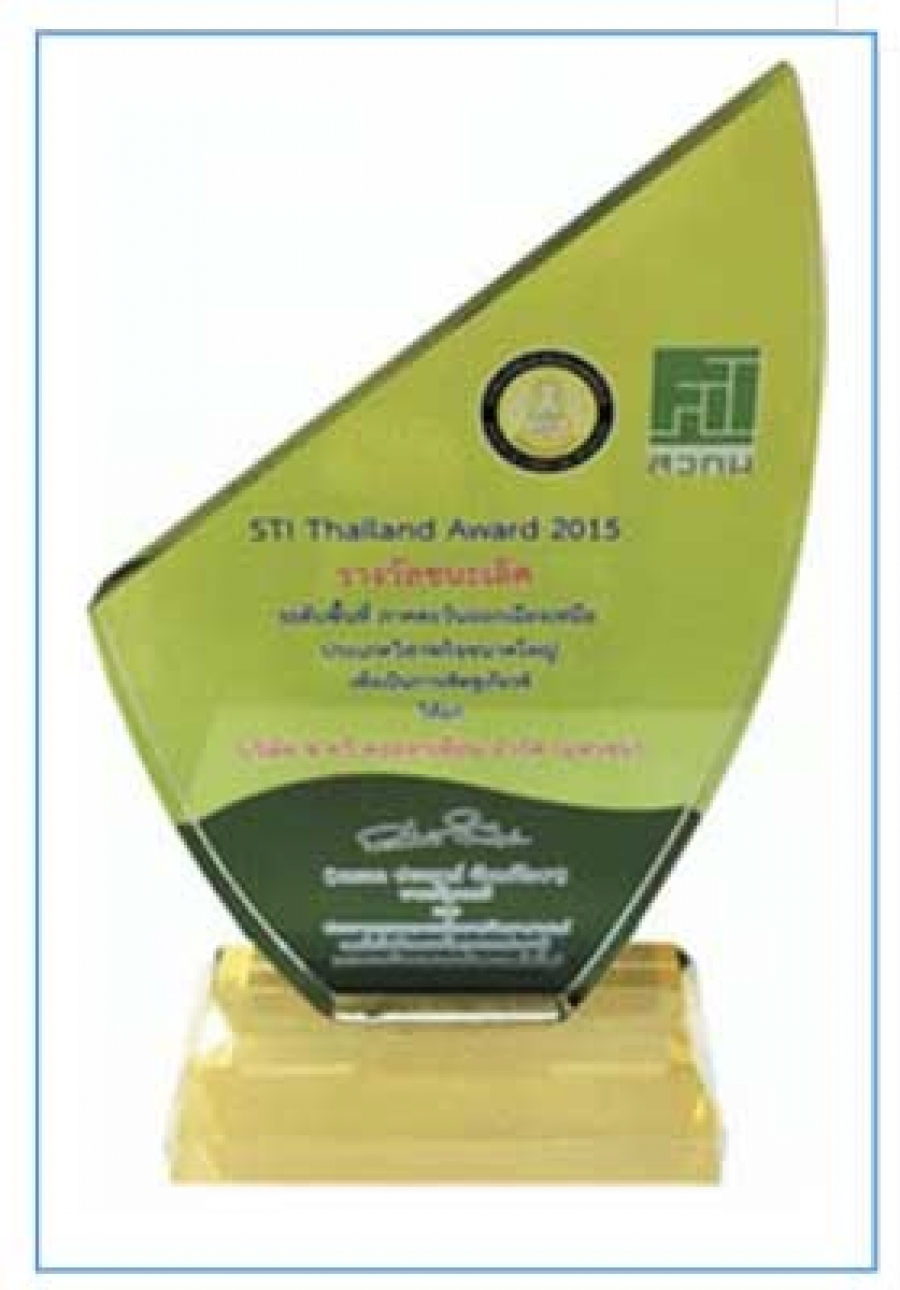 STI Thailand Award CTV THERMOTECH