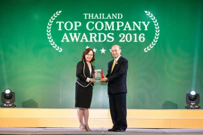 Thailand Top Company Awards 2016
