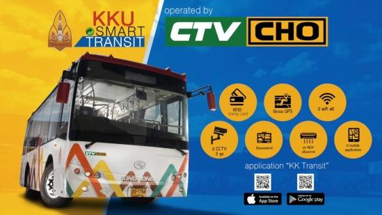 CHO Smart Transit